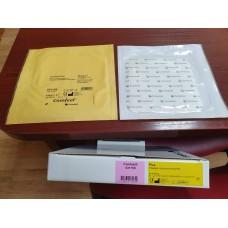 Comfeel Plus гидроколлоидная повязка 15x15 см